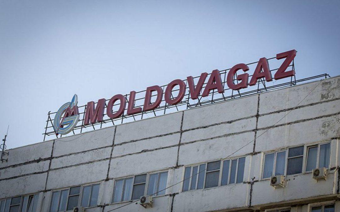 """""""Moldovagaz – 20 de ani de fraude masive sub protecţia acţionarilor şi instituţiilor de stat"""""""